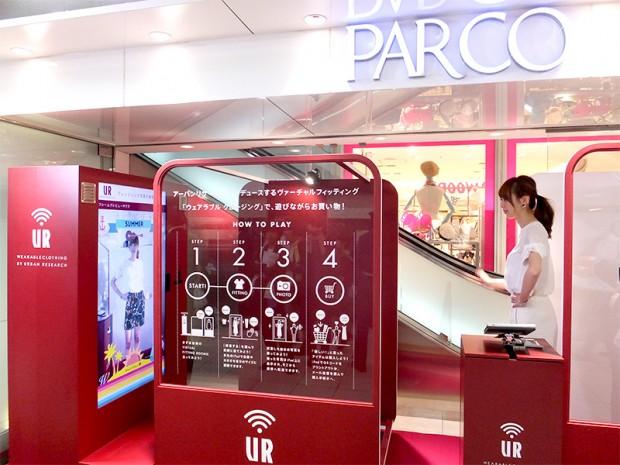 Probador virtual para comprar ropa online (02)