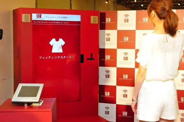 Probador virtual para comprar ropa online (04)