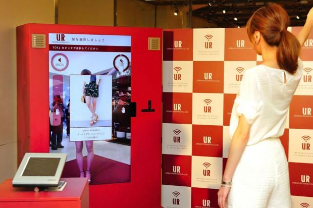 Probador virtual para comprar ropa online (05)