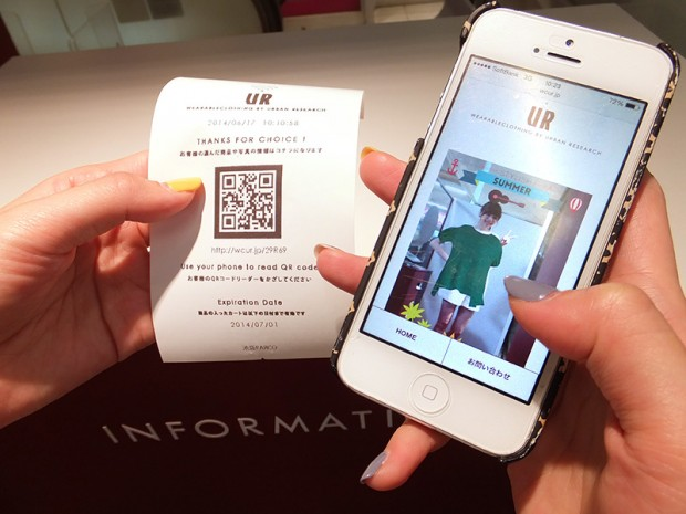 Probador virtual para comprar ropa online (09)